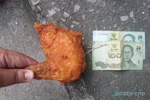 Пържено пилешко бутче в Банкок