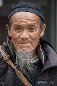 Портрет на местен - SAPA